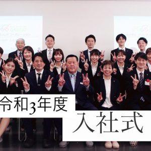 イメージ:【R3.4.1 入社式】